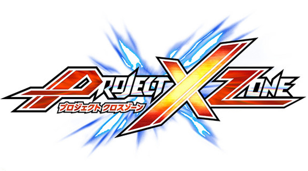 Project-X-Zone-logo.jpg