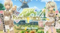 Rune Factory 4 is looking good.