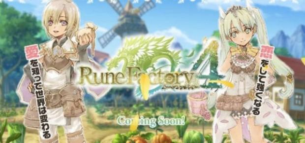 Rune Factory