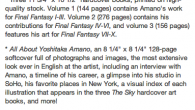 The Sky Art of Final Fantasy Description