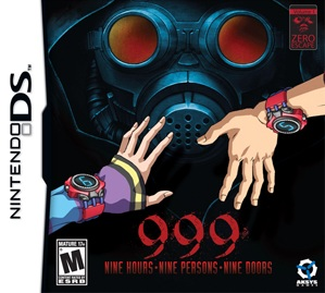 999 New Packaging