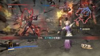 DW7Empires ScreenShot2