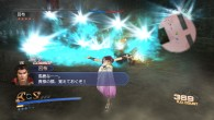 DW7Empires Screenshot5