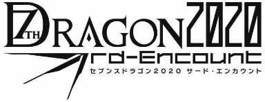 7th Dragon 2020