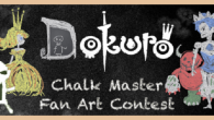 How creative can you get with chalk?  Impress GungHo Online Entertainment to win Dokuro's Chalk Master Fan Art Contest!