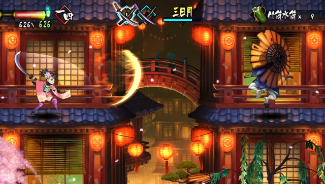 Muramasa-Vita-Screenshot-1.jpg