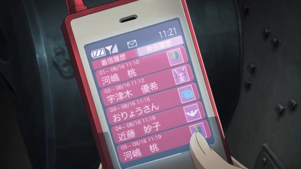 Girls und Panzer Saori's Cell Phone