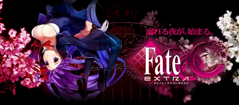 Fate/extra Ccc Video