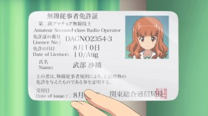 Girls und Panzer Saoris Amateur Second-class Radio Operator license