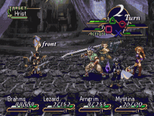 Valkyrie Profile