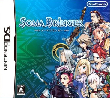 Soma Bringer Box [ IMPORT REVIEW: Soma Bringer ]