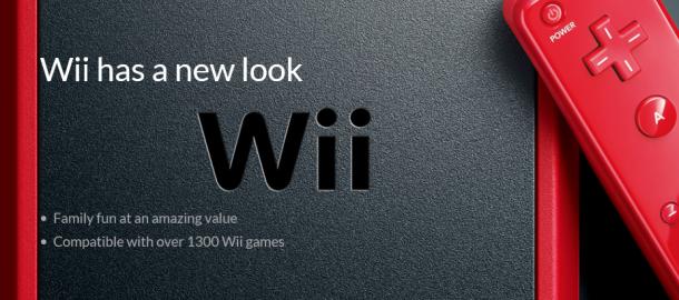 Wii Mini | oprainfall Awards