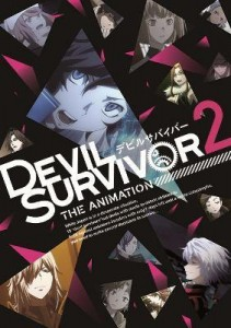 Devil Survivor 2: The Animation - Thumb Art | oprainfall