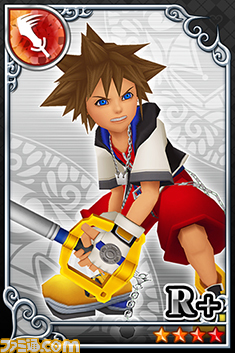 Kingdom Hearts Sora card