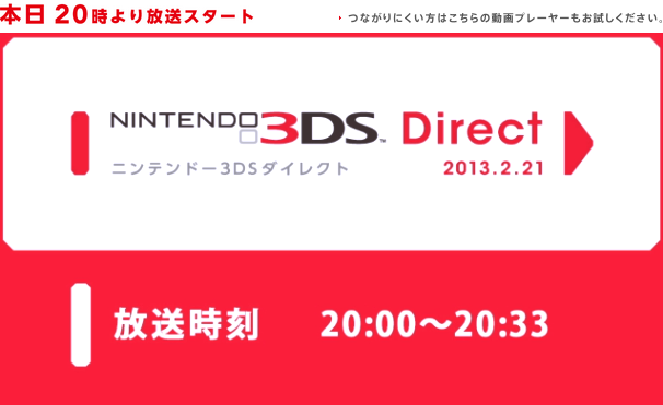 Nintendo Direct Feb 21 - Image