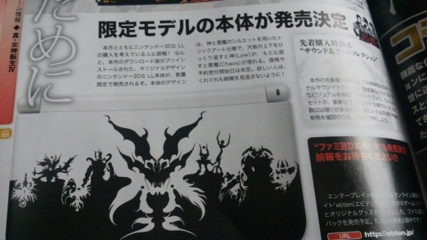 Shin Megami Tensei IV - 3DS XL gods and devils design