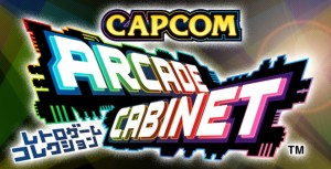 capcom arcade cabinet