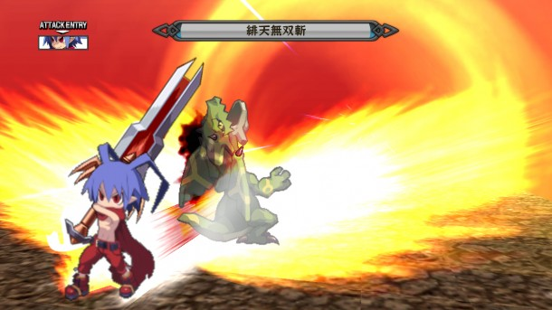 disgaea d2 laharl sword dragon
