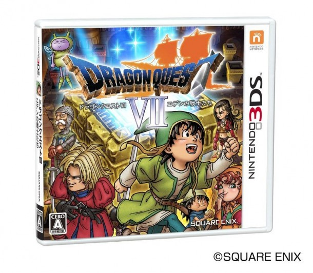 Dragon Quest VII - Japanese Box Art