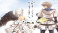 New video and several character illustrations are now available for PSP title Shining Ark by SEGA.