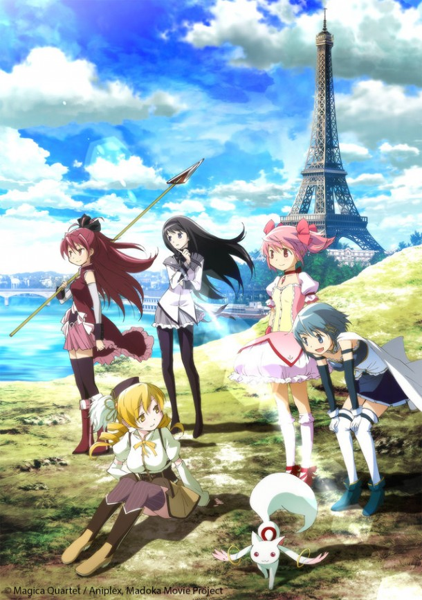 Madoka Magica Coming to Canada this March.