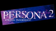 The PSOne classic Persona 2: Eternal Punishment is headed to the PSN this week!