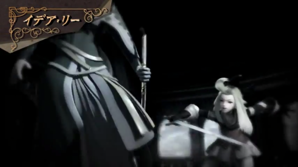 BDFF Bravely Default_Edea_Fighting