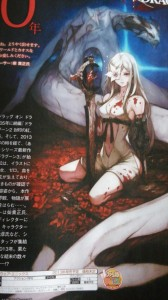 Drakengard 3 | Zero spattered in blood
