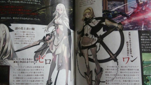 Drakengard 3 | Zero (left) and One (right)