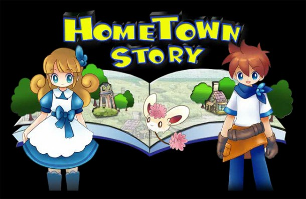 Hometown Story logo