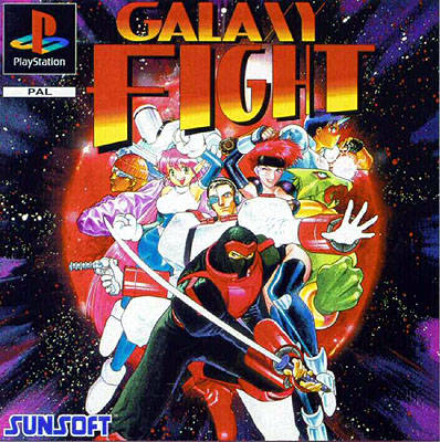 Publisher Monkey Paw - Galaxy Fight