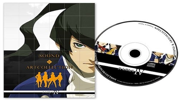 Shin Megami Tensei IV Art and Sound Collection