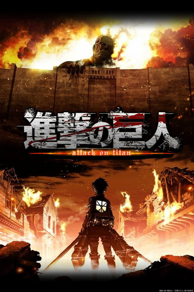http://operationrainfall.com/wp-content/uploads/2013/04/Attack-on-Titan.jpg