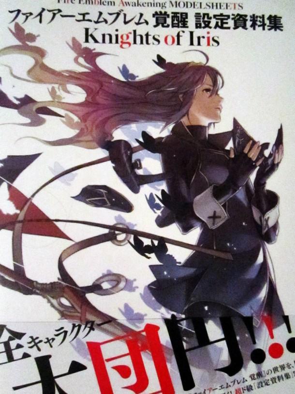 Fire Emblem Knights of Iris Cover