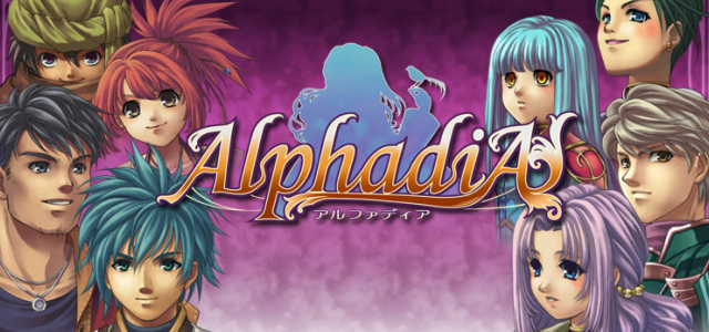 alphadia_feature_image