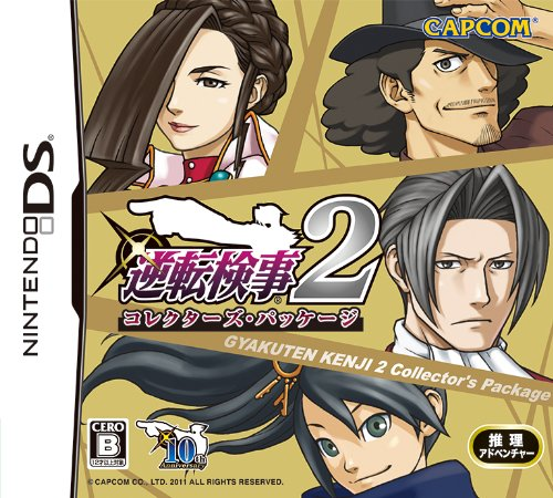 Ace Attorney Investigations 2 Poll