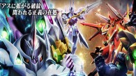 Super Robot Wars OG Saga Masou Kishin III: Pride of Justice is looking good with a new official website, trailer and screenshots.