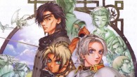 Join us in celebrating Suikoden Day!
