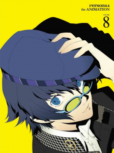 Naoto P4 The Animation