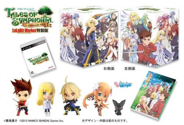 Tales of Symphonia: Unisonant Pack Limited Edition | OpRainfall