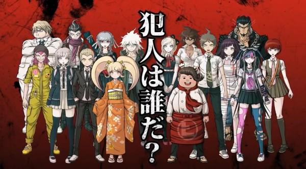 Super Danganronpa 2: Farewell Despair Academy (Segunda Temporada) Danganronpa