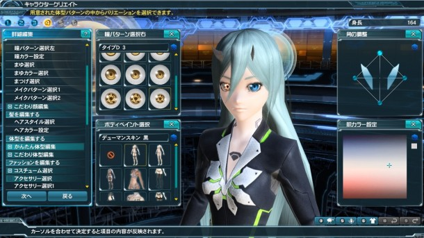 phantasy star online 2 episode 2
