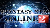 Potential news for PSO2's release in the West…in the form of a career opportunity ad.