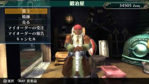 Smelting in Ragnarok Odyssey Ace - oprainfall