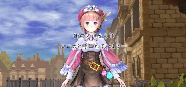 New Atelier Rorona: Origin Story of the Alchemist of Arland - oprainfall