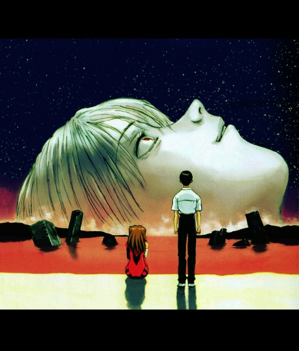 Neon Genesis Evangelion | The End of Evangelion