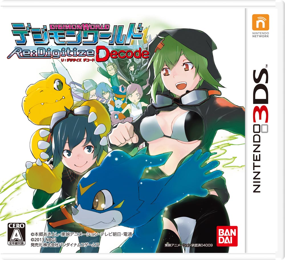 Operation Decode for the localization of Digimon World Re ...
