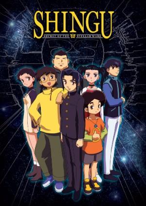 Publisher Nozomi Entertainment - Shingu