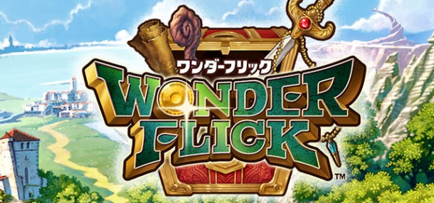 Wonder Flick: Logo