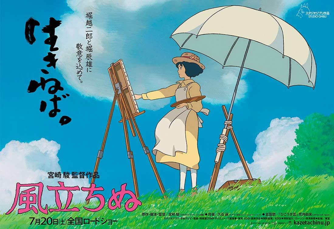 Hayao Miyazaki se retira del mundo de la animación. Kaze-tachinu-poster-08
